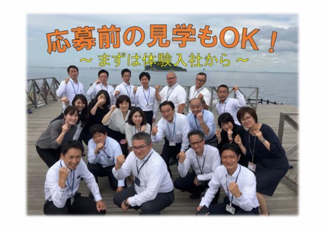 大東建託株式会社 横須賀支店の画像・写真